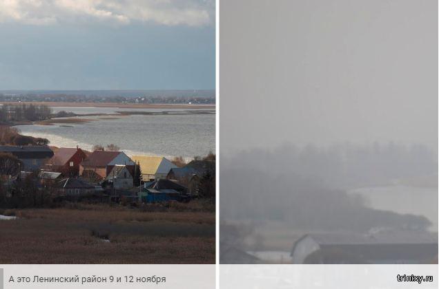 Челябинск вновь страдает от смога после отъезда Путина