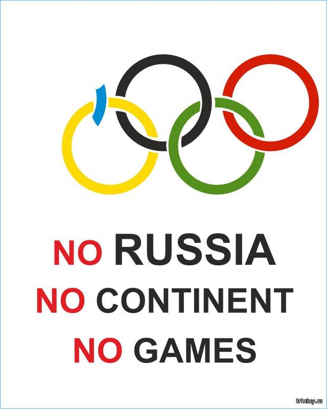 Олимпийский флаг грядущих игр.