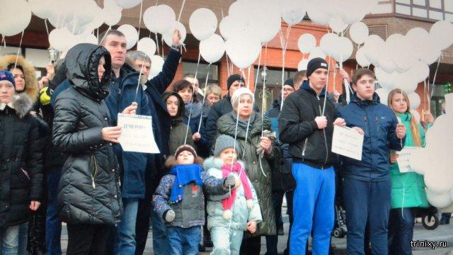 Новосибирск скорбит вместе с Кемерово