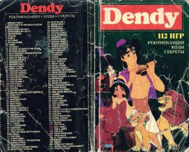 Dendy - культовая приставка 90-х