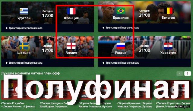 Яндекс-прорицатель!!!