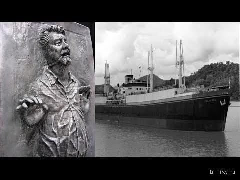 4 страшные истории о кораблях-призраках