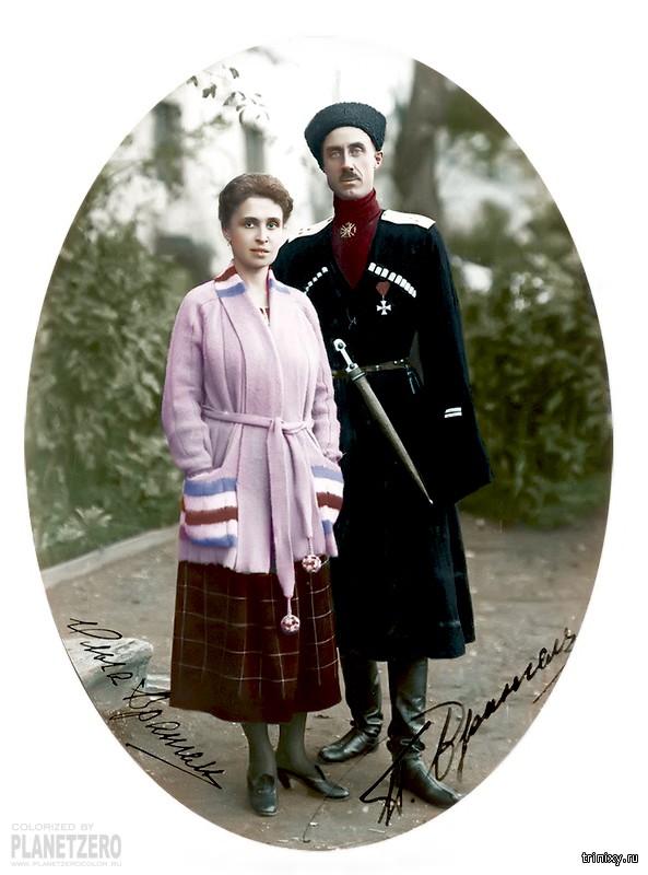История России начала ХХ века в цвете. Часть 3