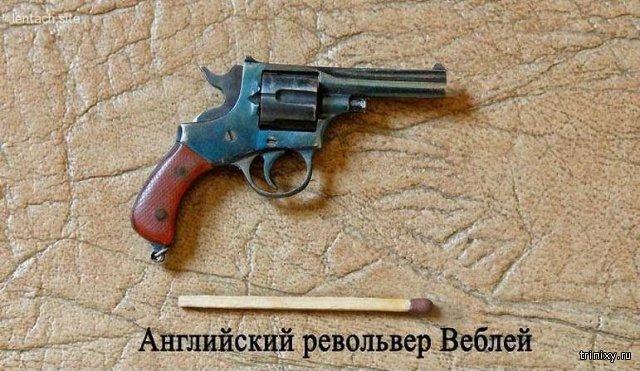 Крошечное оружие