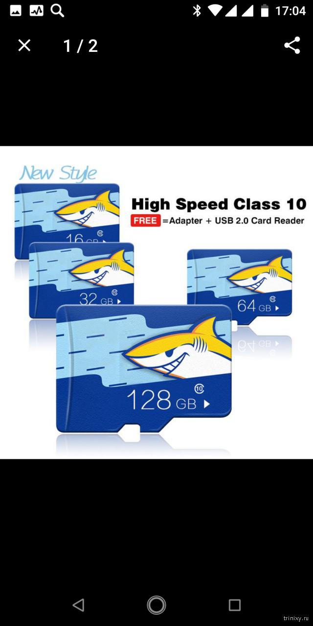Поддельные карты памяти MicroSD с интернет магазинов Pandao, Joom