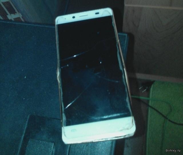 ЧП с мобильным телефоном