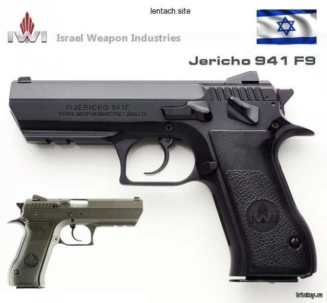 Разные пистолеты мира