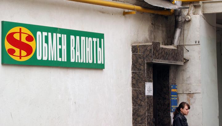 Кассирша московского обменного пункта сбежала с 41 миллионом рублей