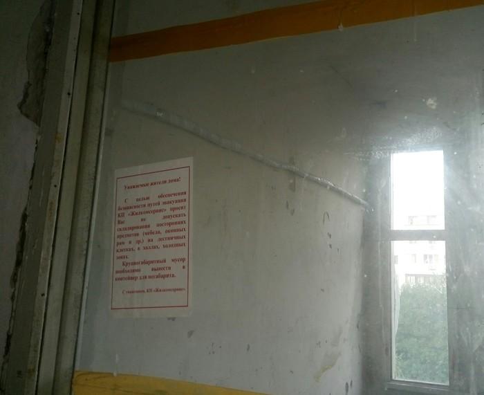 Зачем портить ремонт дома установкой кондиционера?