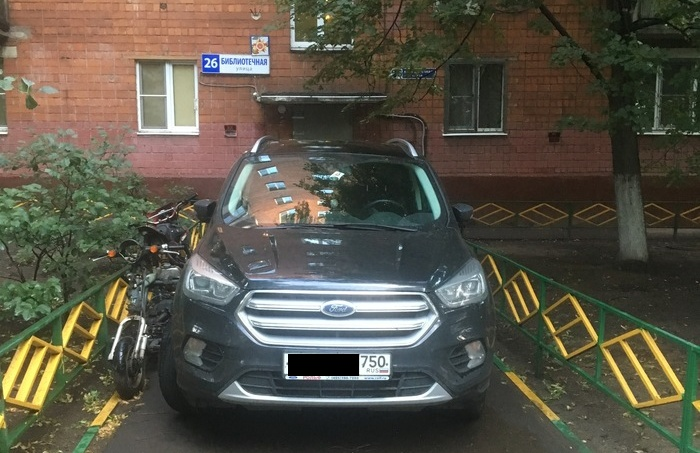 Парковка уровня \