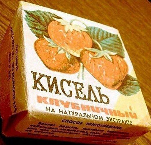 Подборка вкусняшек из СССР