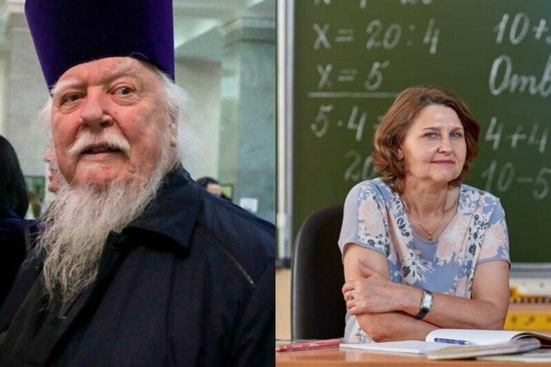 Протоиерей РПЦ заявил, что девушки глупы для работы в школах