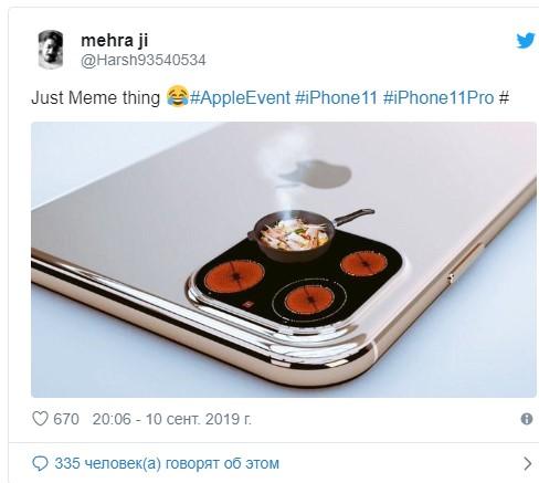 Шутки и мемы про новый iPhone 11 от Apple