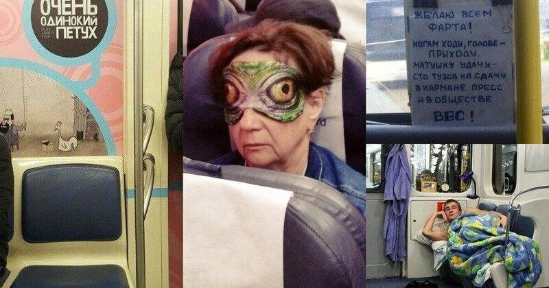 Неожиданности, которые могут поджидать вас в общественном транспорте