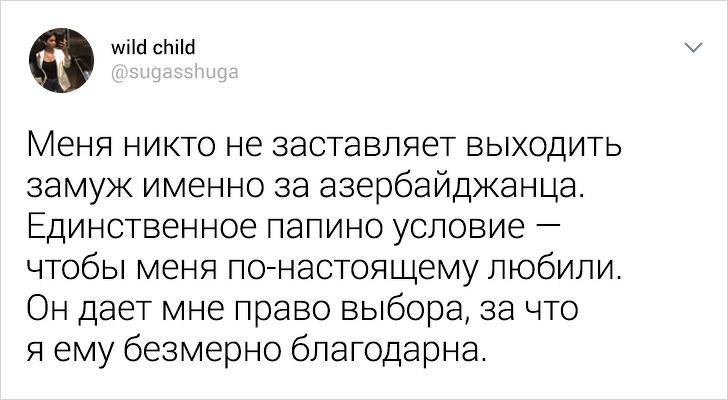 Азербайджанка рассказала в соцсети о порядках и местном менталитете в Закавказье