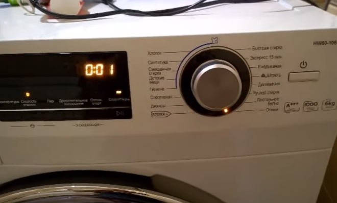 Парень заменил стандартные звуковые сигналы в стиральной машинке