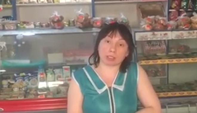 Продавщице, которая рекламировала мороженое, пришлось извиняться
