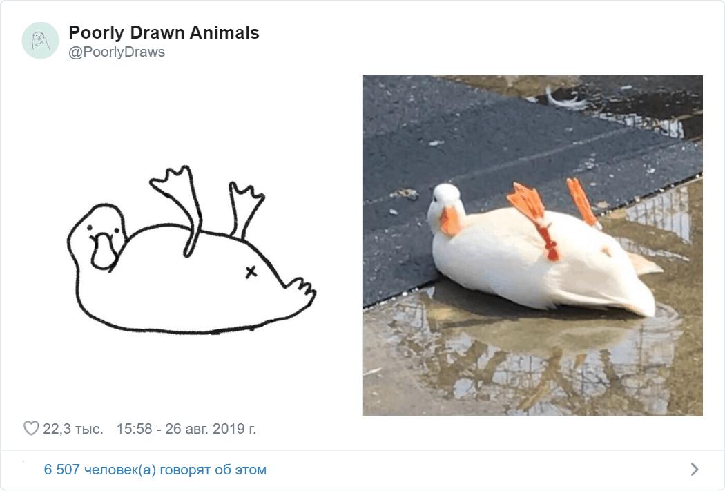 Художники плохо нарисовали животных, но получилось очень забавно