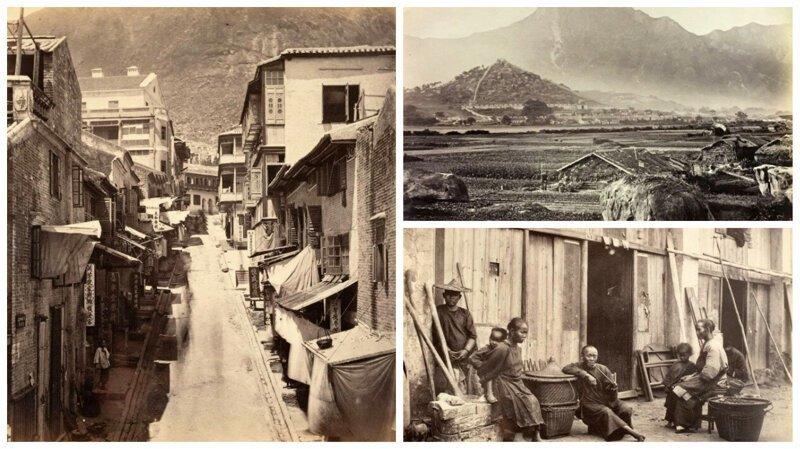 Таким был Гонконг 150 лет назад
