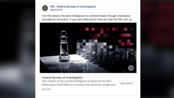 ФБР вербует шпионов из России через Facebook