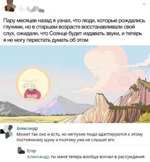 Ещё одна порция оригинальных комментариев в социальных сетях