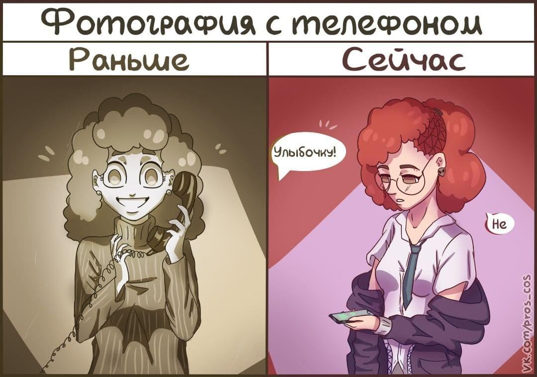 Смешные комиксы о нашей обычной жизни