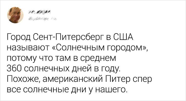 182562_8_trinixy_ru.jpg