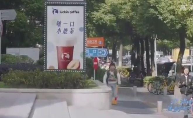 Китайцы начнут встраивать рекламу прямо в фильмы и сериалы