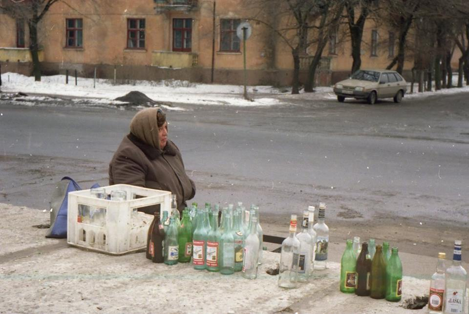 Днепропетровск в 90-х
