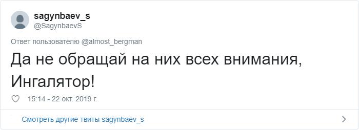 Пользователи Твиттера рассказали, как люди все время коверкают их имена