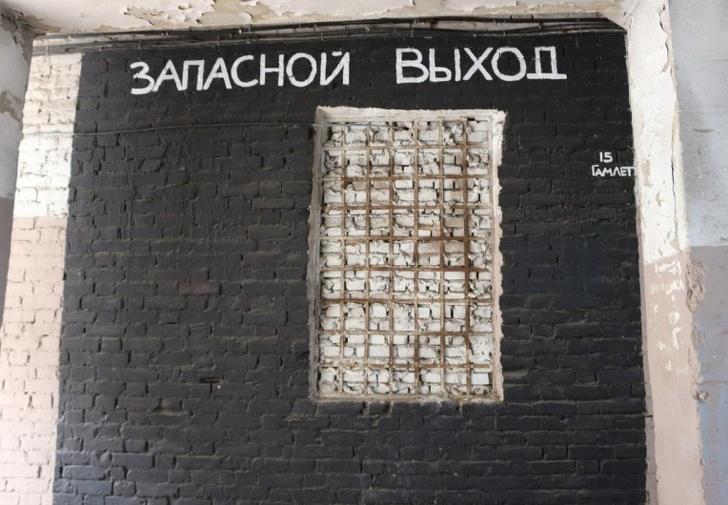 Философские и глубокие граффити от харьковского художника