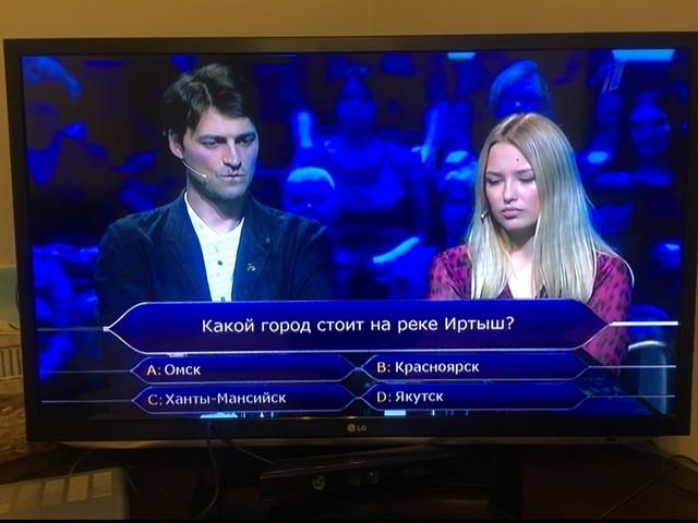 В шоу «Кто хочет стать миллионером?» снова назревает скандал