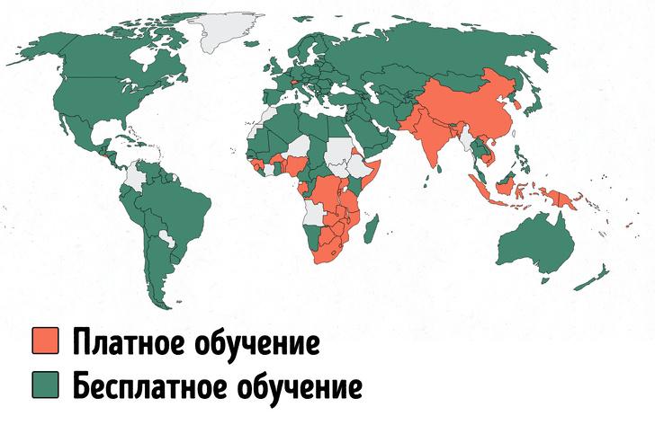 Необычные карты и интересные факты об окружающем мире