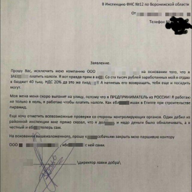 Прочтите это заявление, если занимаетесь бизнесом в России