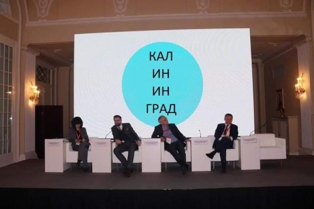 В Сети отреагировали на новый логотип Петербурга, который стоил 7 миллионов
