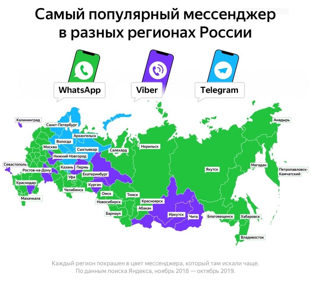 Занимательные карты и интересные факты