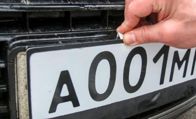 Купить красивый номер на машину теперь можно будет легально
