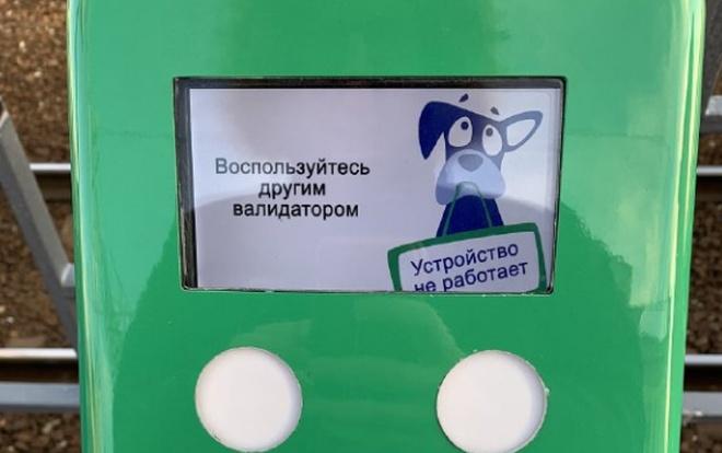 В Москве открыли Московские центральные диаметры, но все опять пошло не по плану