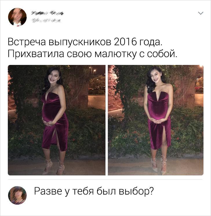 Подборка саркастичных комментариев из соцсетей