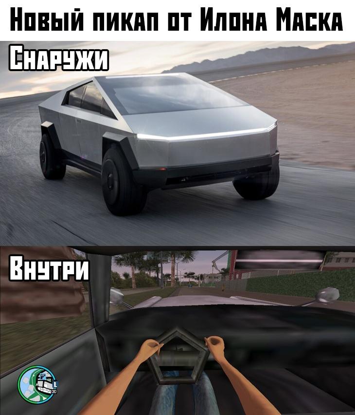 Реакция социальных сетей на новый электрический пикап Tesla Cybertruck