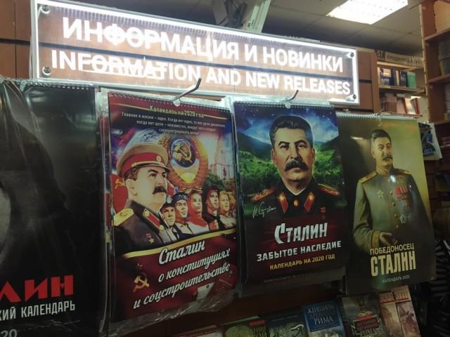 Забавные фотографии с просторов России