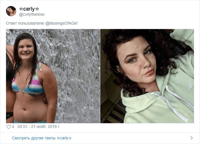 Пользователи Твиттера показали, как изменились за 10 лет