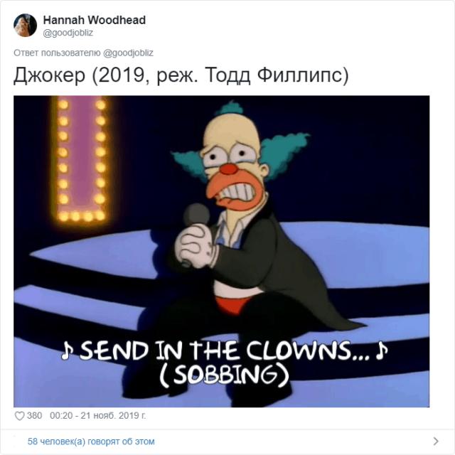 Симпсоны вновь предсказали будущее