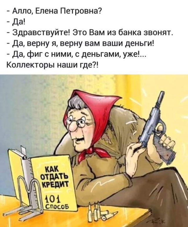 https://cdn.trinixy.ru/pics6/20191129/184985_10_trinixy_ru.jpg