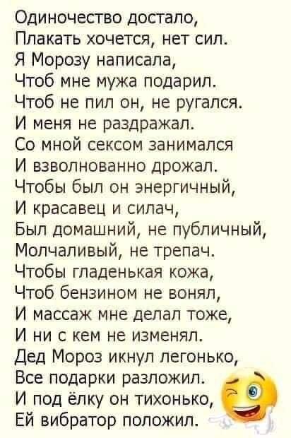 185086_26_trinixy_ru.jpg