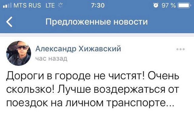 В Петербурге снова плохо убирают снег