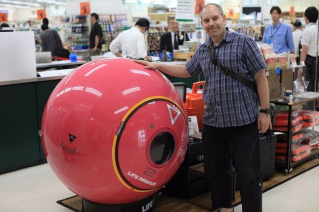 В японском супермаркете продаются вещи, которые спасут от цунами