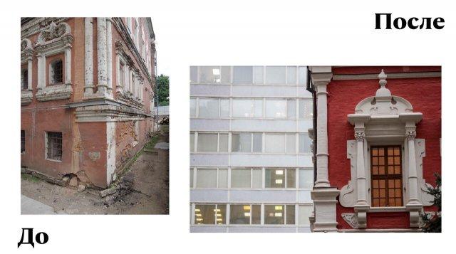Посмотрите, как похорошели Троекуровские палаты в Москве