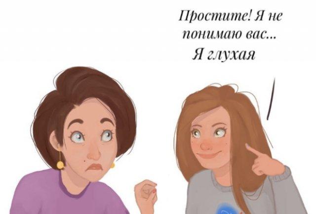 Художница из Краснодара рисует смешные комиксы о жизни глухих людей