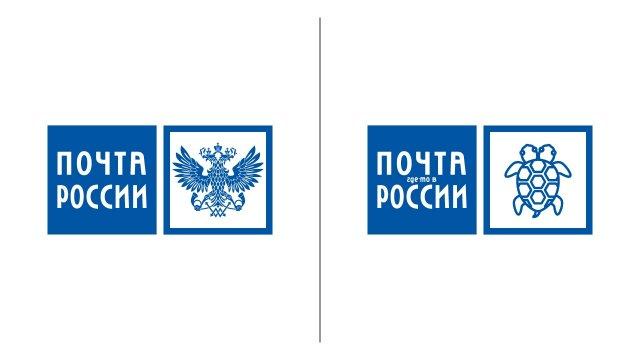 Новые варианты всем известных логотипов